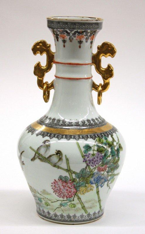 22: Chinese Gilt/Enamel Porcelain Vase, 20th c