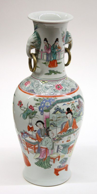 23: Chinese Polychrome Enamel Vase, Beauties