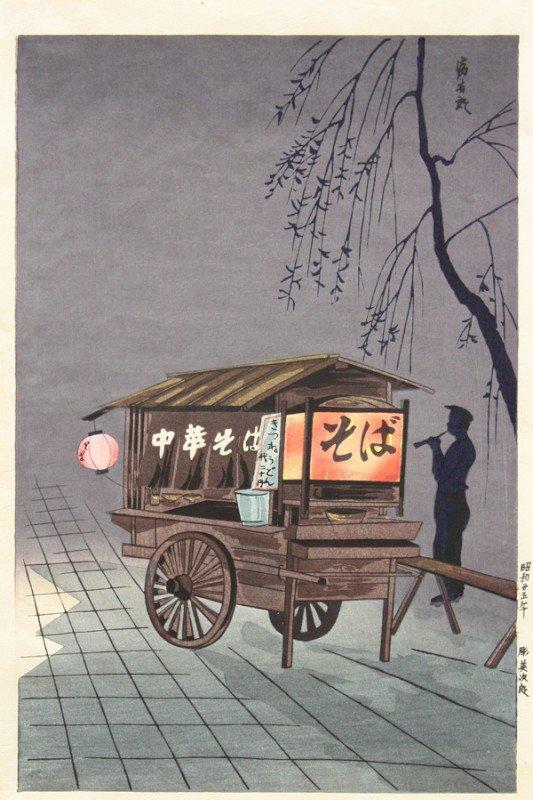 6552: Three Japanese Modern Prints, Hiroshi Yoshida
