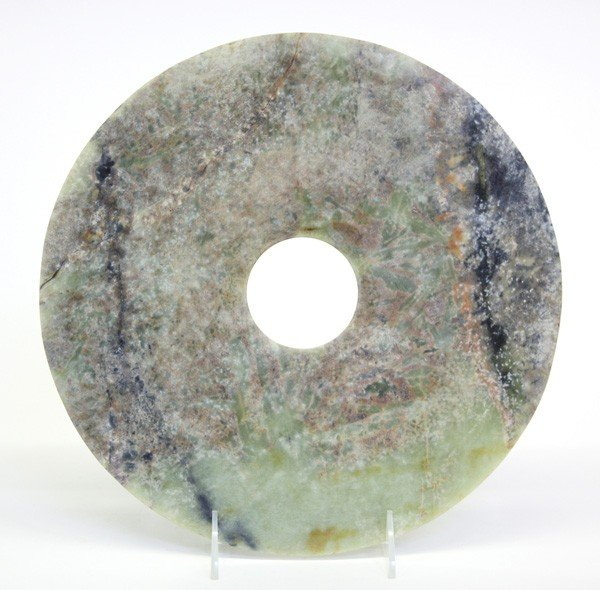 4011: Chinese Large Jade Bi (Disk)