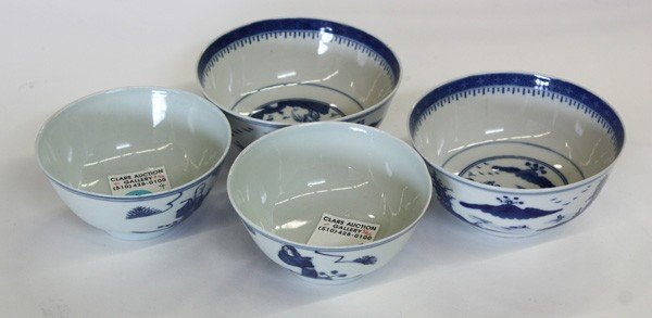 24: Four Chinese Export Blue/White Porcelain Bowls, Qi