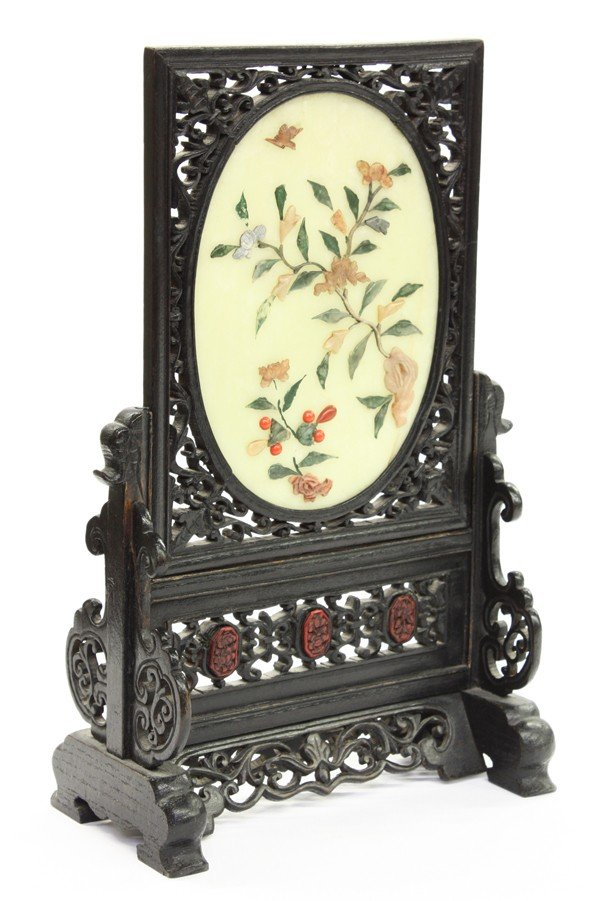 4015: Chinese Overlaid Jade Plaque, Table Screen