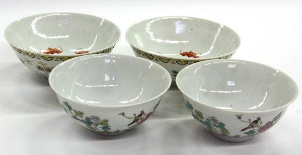 4021: Chinese Enameled Porcelain Bowls