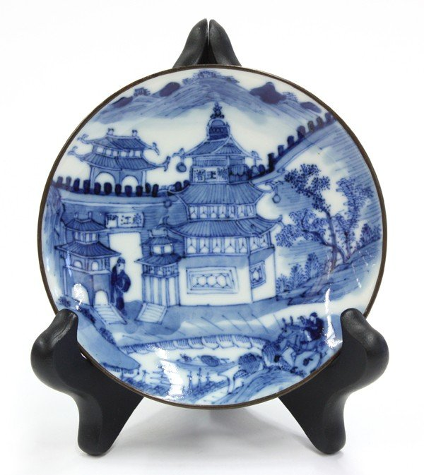 4022: Chinese Blue-and-White Plate, Qing