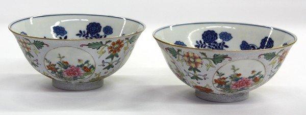 4023: Chinese Enameled Porcelain Bowls