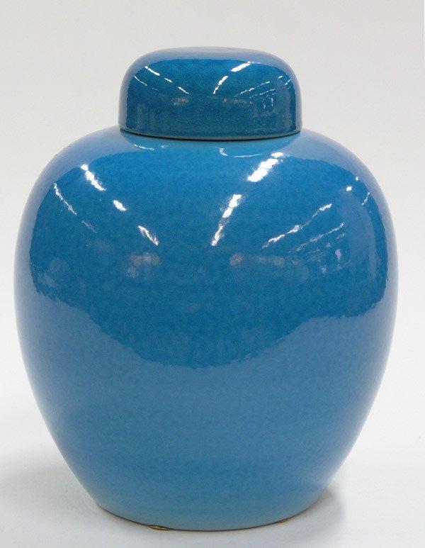4022: Japanese Kutani Jar