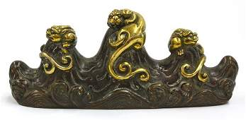2582 Chinese Mixed Metal Brush Rest