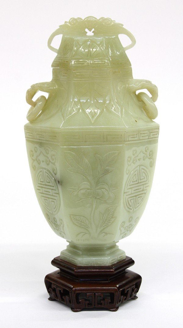 4015: Chinese Carved Jade Covered Urn