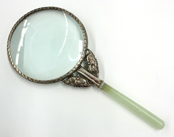 4022: Chinese Magnifying Glass w/Green Hardstone Handle