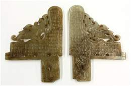 2560 Two Chinese Carved Jade Plaques Hanstyle