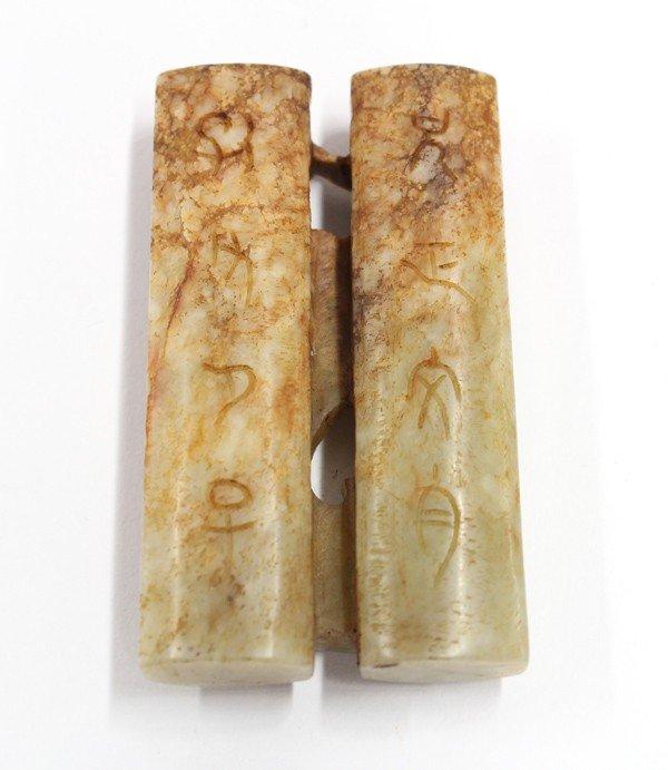 7: Chinese Jade Carving and Dark Wood Box - 3