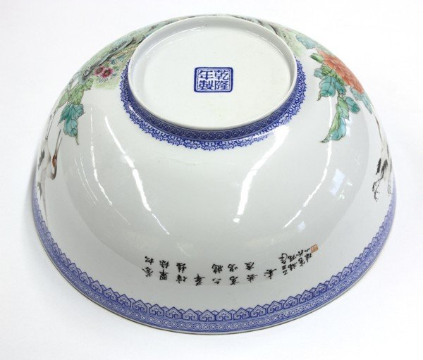 22: Chinese Enameled Eggshell Porcealin Bowl - 6