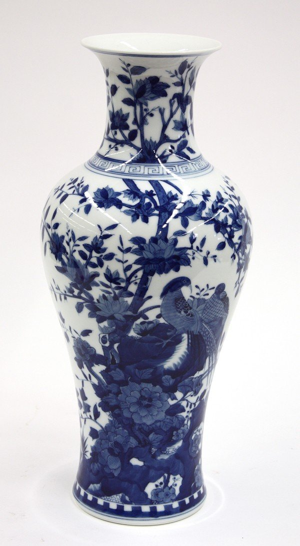 24: Chinese Blue/White Baluster Vase
