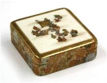 7036: Japanese Satsuma Kogo (Incense Box), Yabu Meizan