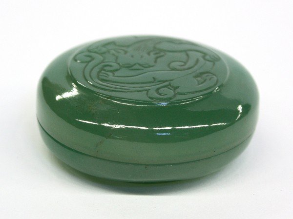 4014: Chinese Small Jade Box