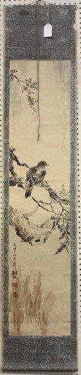 4082: Chinese Scroll, Gao Jianfu (attr), Bird