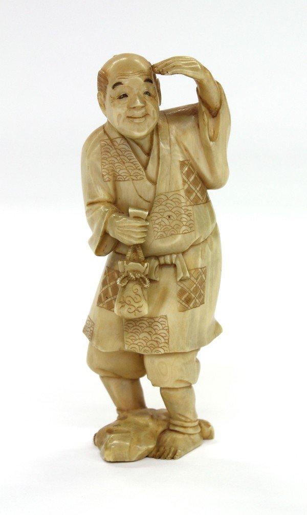 7: Japanese Ivory Figural Carving (Okimono)