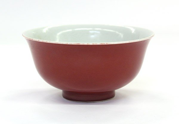 28: Chinese Copper Red Porcelain Bowl