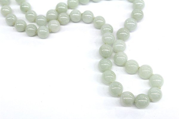 4009: Chinese Jade Bead Necklace