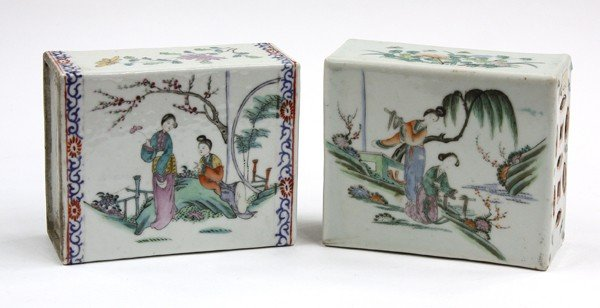 4020: Chinese Enameled Porcelain Pillow/Rest