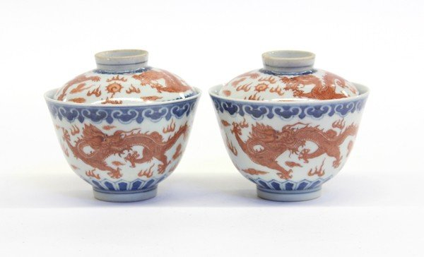 4021: Pair Chinese Porcelain Tea Bowls w/Dragons