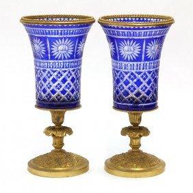 2000: Cobalt glass urns