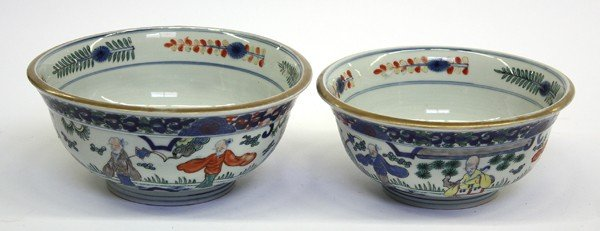 21: Chinese-style Wucai Decorated Porcelain Bowls