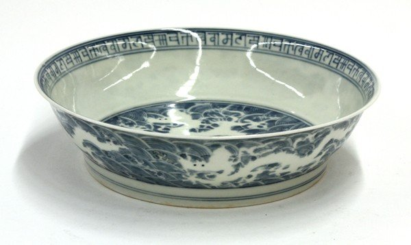 26: Chinese Blue-and-White Porcelain Dish