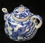 6305 Chinese blue and white wine pot