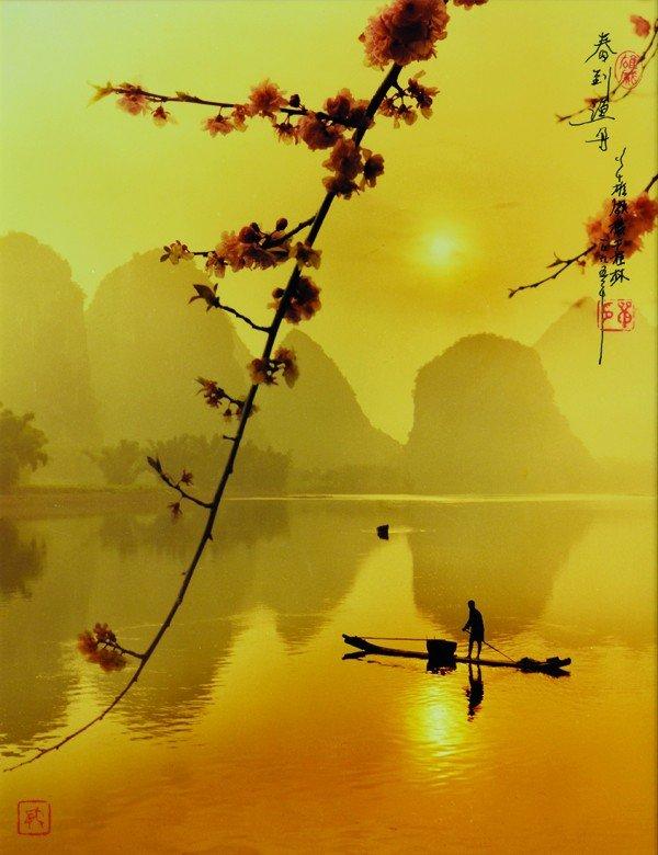 6277: Photograph, Don Hong Oai,