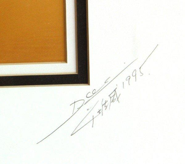 6277: Photograph, Don Hong Oai, - 3