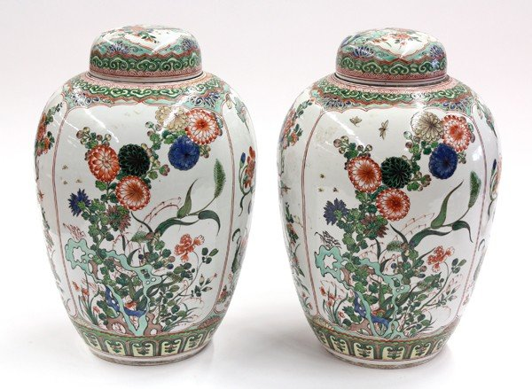 8064: Pair Chinese Large Enameled Porcelain Jar w/Cover