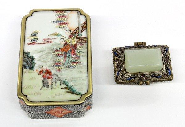 4015: Chinese Porcelain Box/Metal Case w/Jade Cabochon