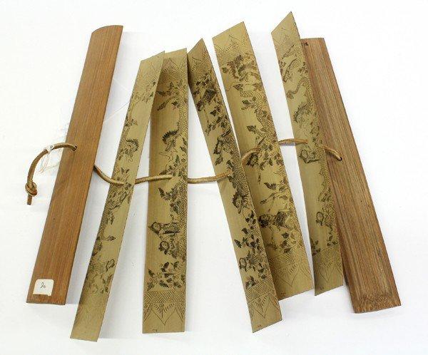 1: Balinese Palm-Leaf Book