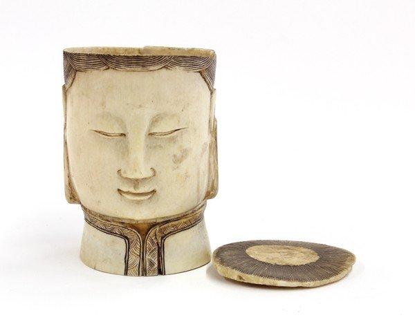 8: Chinese Ivory Guanyin Head