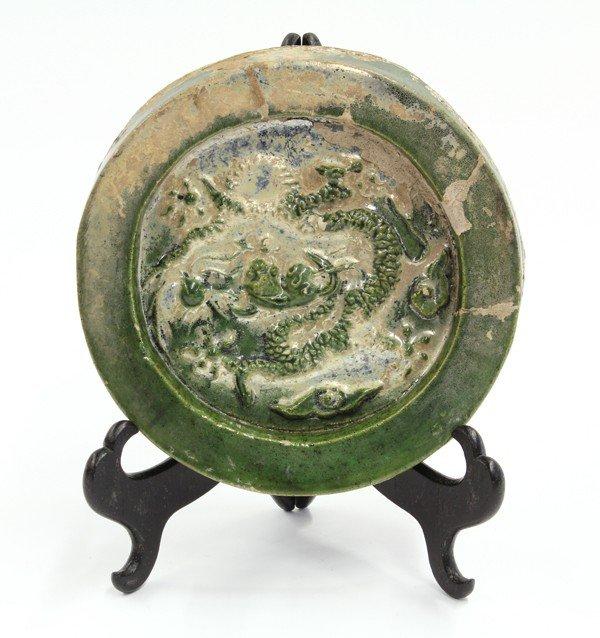 20: Chinese Green Glazed Ceramic Tile