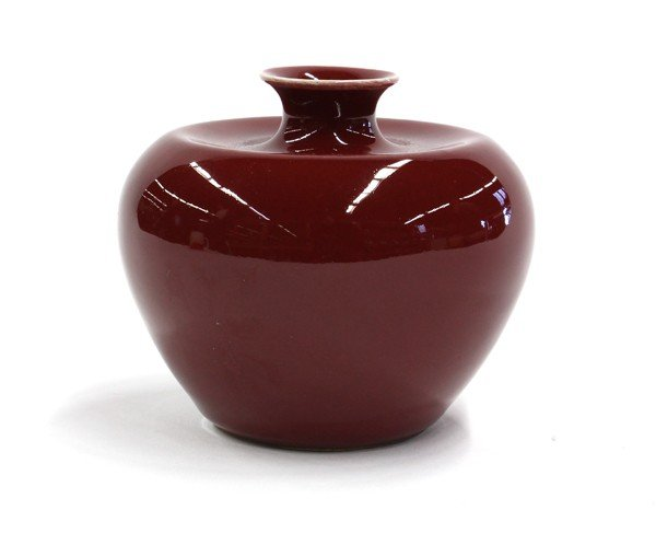 23: Chinese Red Apple-form Brush Washer