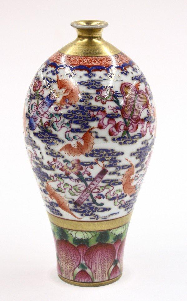 24: Chinese Gilt/Enameled Porcelain Small Vase
