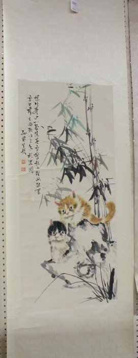 Chinese Scroll, Sun Jusheng (after), Cat