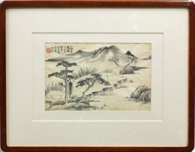 Chinese Paintings, Tang Yun/Huang Binhong (after),
