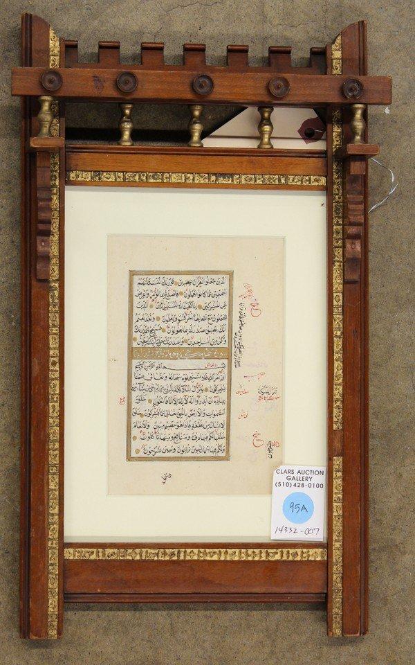 95A: Islamic Manuscript Page, 19th Century