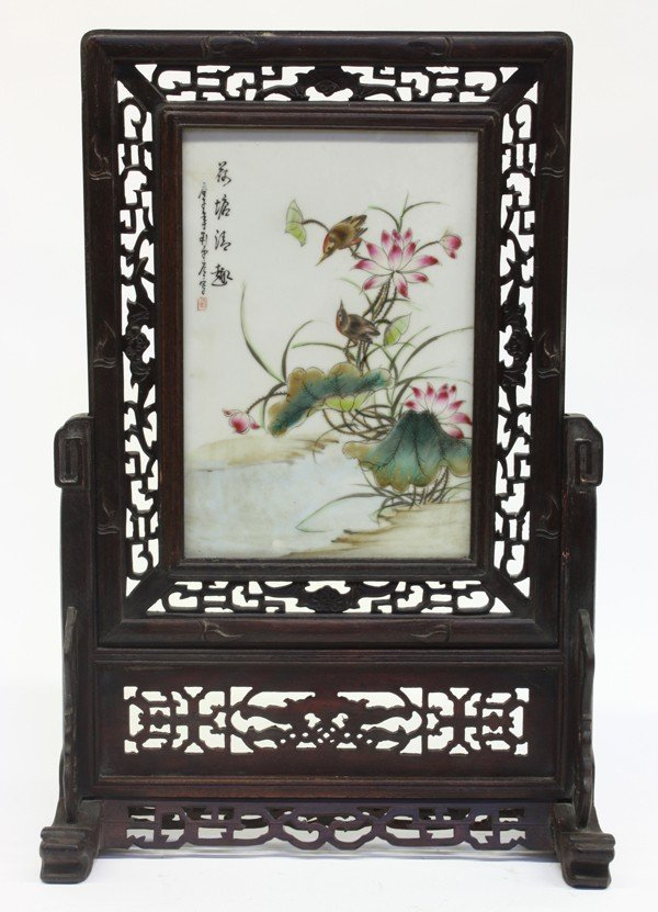 105: Chinese Porcelain and Wood Table Screen