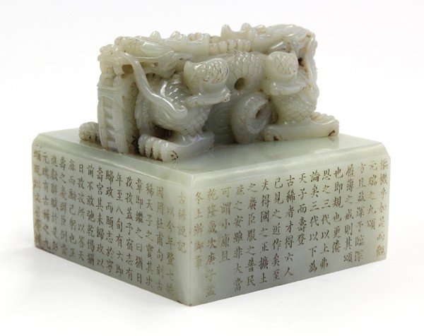 8055: Chinese Nephrite Jade Seal