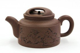 11: Chinese Yixing Ceramic Teapot, Marked Bao Zhiqiang