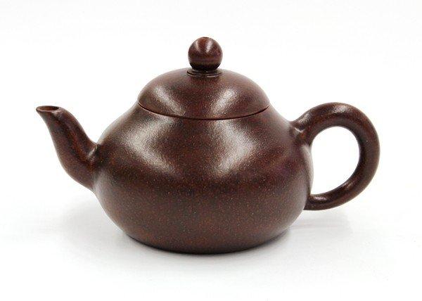 12: Chinese Yixing Zisha Teapot, 'Gu Jingzhou'