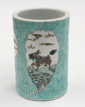 20: Chinese Enameled and Molded Porcelain Brush Pot