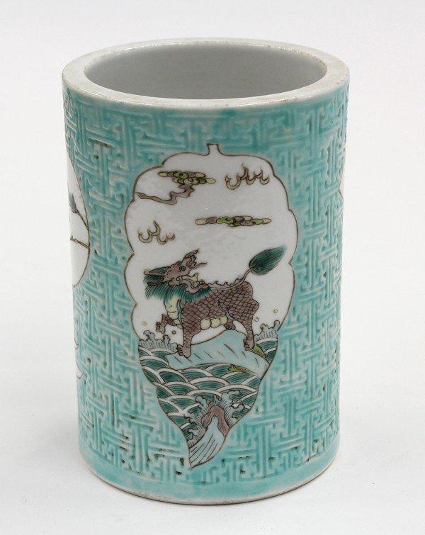 20: Chinese Enameled and Molded Porcelain Brush Pot