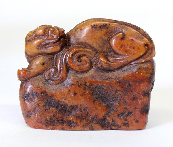 23: Chinese Soapstone Seal w/Dragon Finial