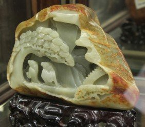 24: Chinese Carved Jade Boulder