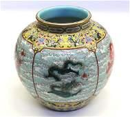 3059 Chinese Enameled Porcelain Dragon Jar